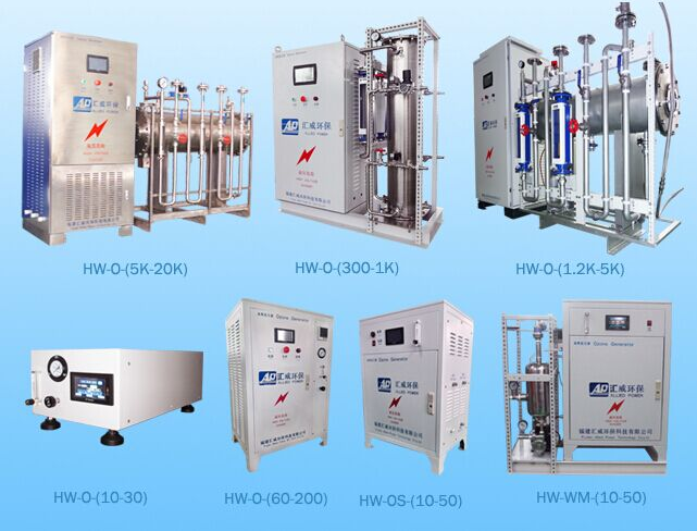 Industrial ozone generators