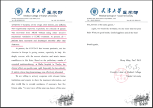 Letter-from-Tianjin-University-II-comp